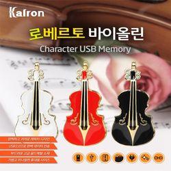 메탈 USB 메모리 16GB(기타바이올린나비)