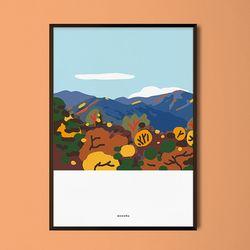 가을단풍 지리산  M 유니크 디자인 포스터 A3(중형)