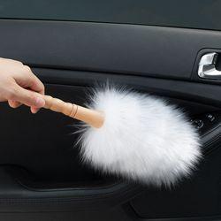 (PMC)시크릿 부드러운 양모 미니털이개(wa049)차량용털이개