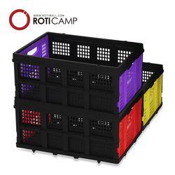 로티캠프 캠핑 폴딩 수납 스마트 박스 60L