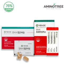 [무료배송] [패밀리세트] 엔바세 밀크씨슬 + 프로바이오틱스