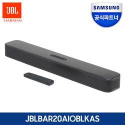 삼성공식파트너 JBL BAR 2.0 All-In-One 올인원 사운드바