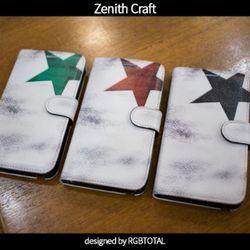 [Zenith Craft] 아이폰 시리즈 슈퍼스타 다이어리