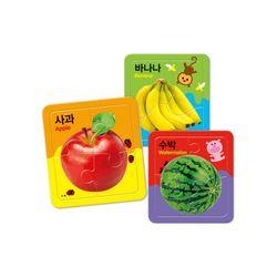 3 4 5조각 판퍼즐 - 첫 퍼즐 과일과 채소 (3종)