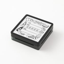 Paintable Stamp v.2 Daily Life - My favorite