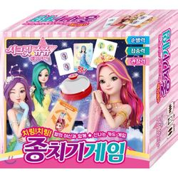16000 시크릿쥬쥬 별의 여신 치링치링 종치기 게임