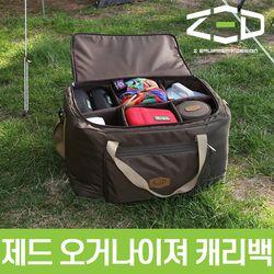 제드코리아 정품 캠핑용 멀티수납가방 오거나이져 캐리백