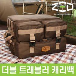 제드코리아 정품 캠핑용 멀티수납함 더블 트래블러 캐리백