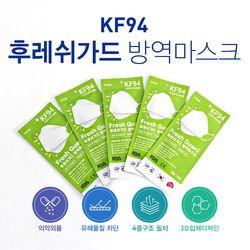 국산KF94 후레쉬가드 방역마스크 60매입 식약처인증.