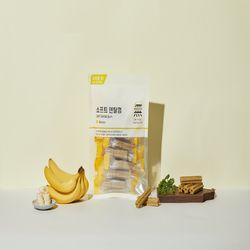 펫본) 무마진 소프트덴탈껌 바나나