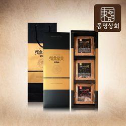 스페셜티 커피백 3종 선물세트(9gx30티백) 커피티백