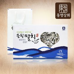 남해안 상급 다시멸치 1kg(쇼핑백 포함) 선물세트