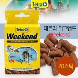 테트라 위크엔드 18g 20스틱 - 휴가철사료 위캔드