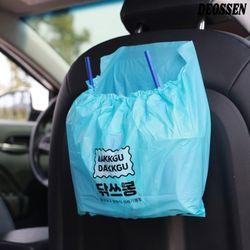 차량용 부착식 대용량 쓰레기 봉투 10팩 30개