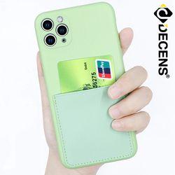 데켄스 아이폰11프로 핸드폰케이스 M788