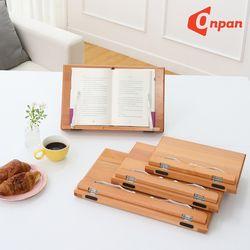 참나무 원목독서대 책받침대 G-2(중형) 33cm