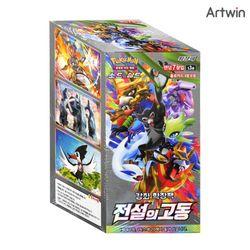 1500 포켓몬카드게임 강화 확장팩 전설의고동 BOX(20)