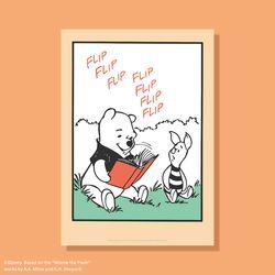 [디즈니] A3 포스터 - 곰돌이 푸 (no.4)
