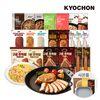 [특가] [교촌] 볶음밥 주먹밥 핫바 닭가슴살 전제품 32종 골라담기