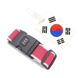여행가방 보호벨트 - 3다이얼 + 태극기 네임텍 세트 - 와인