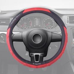 (PMC)미키마우스 엠보 그립 핸들커버 레드 차량용핸들카바