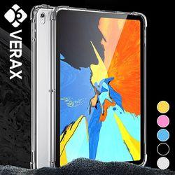 아이패드8 10.2 2020 컬러 젤리 태블릿 케이스 T030