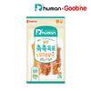 [무료배송] 굽네펫푸드 촉촉육포 닭가슴살 50g (국내산 HACCP인증)