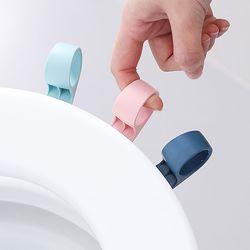 고리형 변기 뚜껑 손잡이