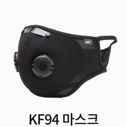 에이퓨리 에어가드 KF94마스크 필터교체(필터1매포함)