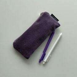바이올렛 골덴 필통(violet corduroy pencil case)
