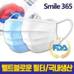 스마일365 국내생산 MB필터 3중구조 일회용 마스크 100매