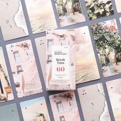 반달 북마크 - 04 브레이크타임 60매 세트