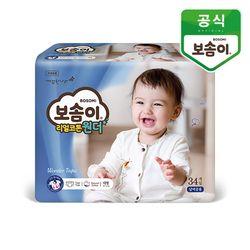 보솜이 리얼코튼 원더 밴드 팬티 기저귀 1팩