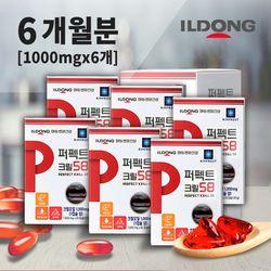일동생활건강 퍼펙트 크릴오일 1000mg 30캡슐X6박스 6개월분