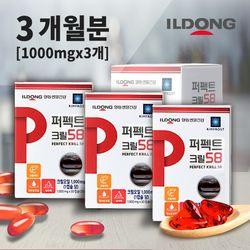 일동생활건강 퍼펙트 크릴오일 1000mg 30캡슐X3박스 3개월분