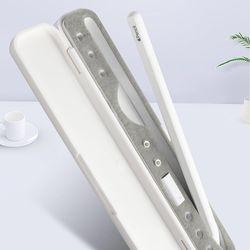 애플펜슬 1/2 분실방지 필통 파우치 휴대용 보관함