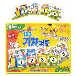기차퍼즐 똑똑하게 놀면서 공부하는 유아 학습 퍼즐