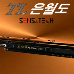 센스엔텍 TL 은월도 바다 릴선상 갈치낚시대-450