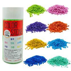칸후 무독성 8색 칼라스톤 500g - 컬러스톤 바닥재