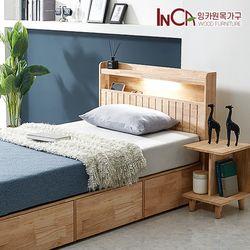 잉카 르몽뜨 줄무늬고무나무원목 LED조명3서랍 침대SS