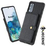 데켄스 M481 갤럭시 에어백 포켓 휴대폰