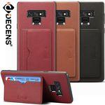 데켄스 M521 갤럭시 가죽 투포켓 휴대폰