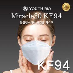 [국내생산][4중필터]유스바이오 KF-94 마스크 50매