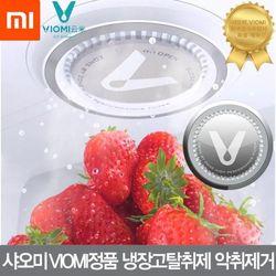 샤오미 VIOMI한국공식수입사 냉장고탈취제5개향균필터