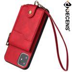 데켄스 M749 갤럭시 지퍼 포켓 휴대폰