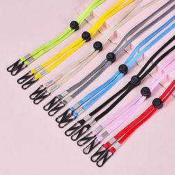 길이조절 마스크 스트랩 목걸이 마스크줄 넥스트랩 끈