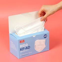 위인슈 국산 KF-AD 비말차단 마스크 50매 의약외품