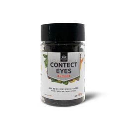 컨텍트 아이즈 영양제 180g(눈물자국개선)애견영양제