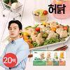 [무료배송] 허닭 스팀 닭가슴살 100g 4종 20팩