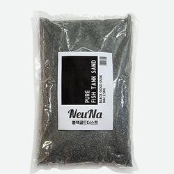 느나 퓨어 어항샌드 블랙골드더스트 1mm (2.5kg)